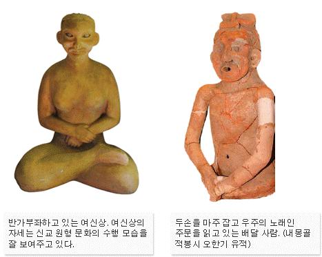 history_han_10.png