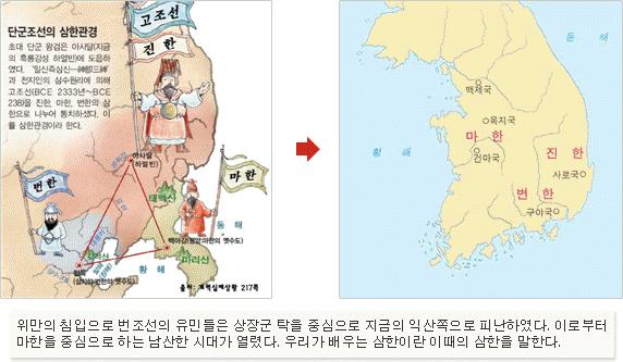 history_han_7.png
