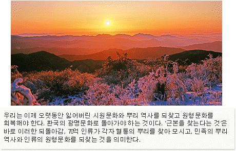 history_han_9.png