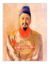history_han_3.png