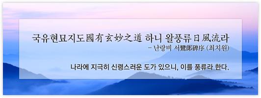 history_sin_2.jpg