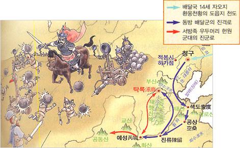 5history_6.jpg