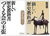 5history_13_1.jpg