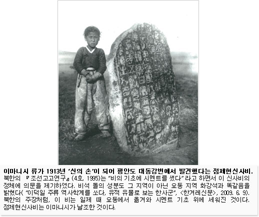 5history_16.jpg