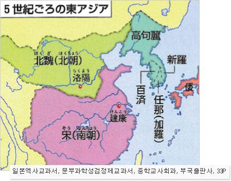 history_world_4.jpg