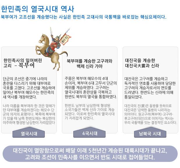 history_2.jpg