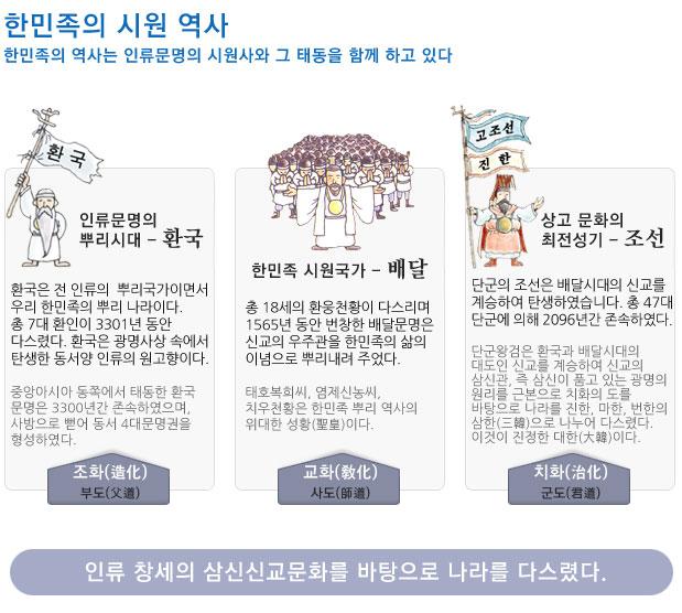 history_1.jpg