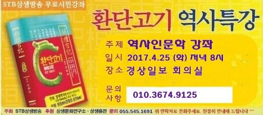 20160425 울산 - 상생방송.jpg