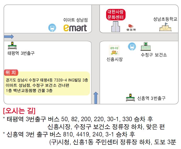 성남태평도장약도5.png