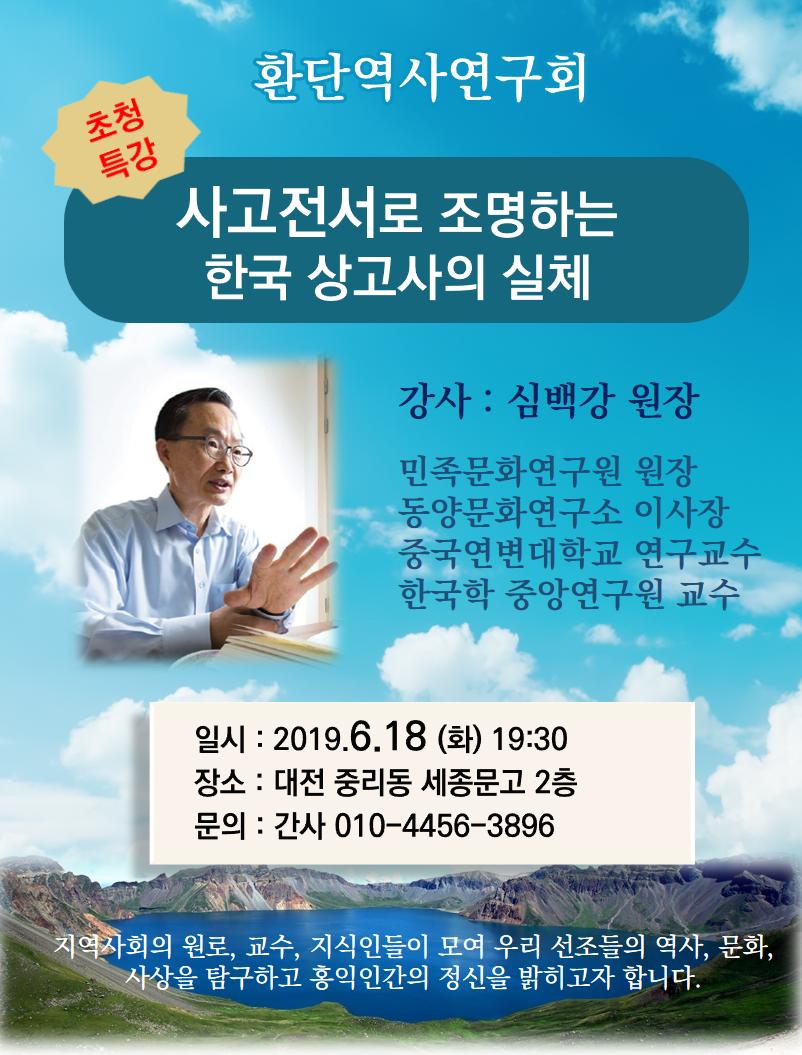 KakaoTalk_20190615_105751175.png