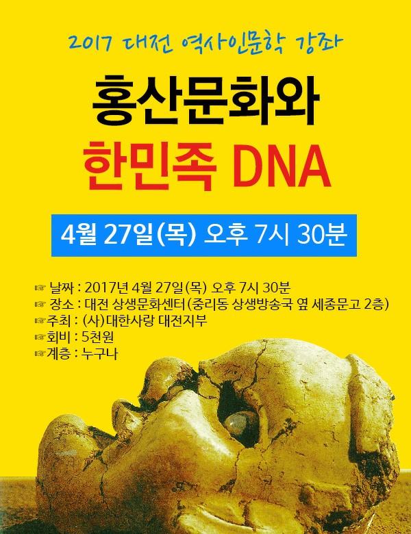20170427 대전.jpg