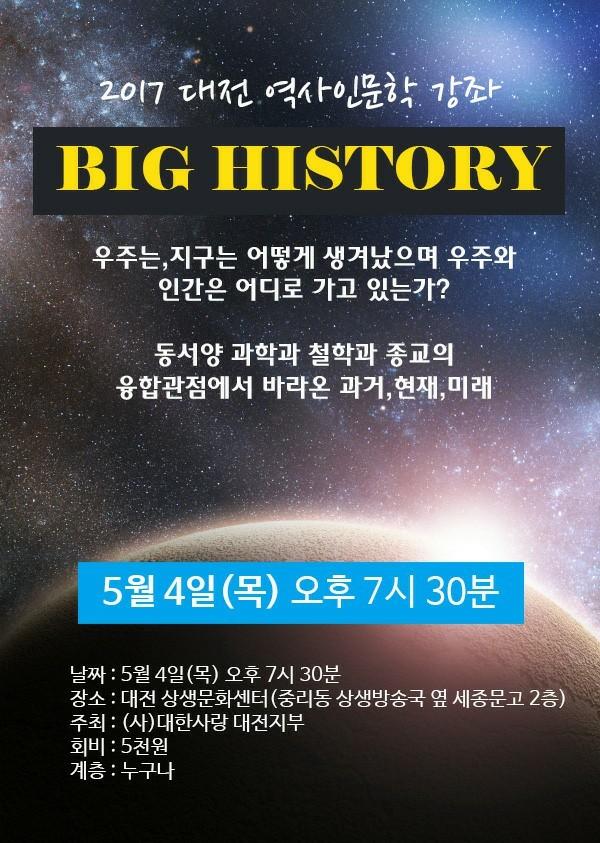 20170504 대전.jpg