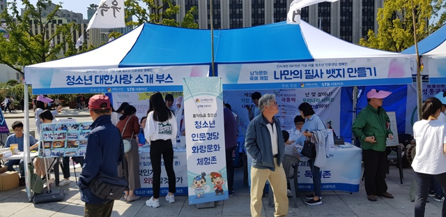 서울광화문2.jpg