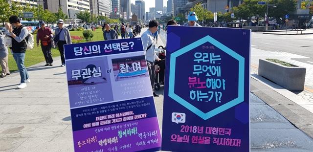 서울광화문4.jpg