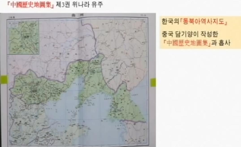 중국 담기양 지도와 비슷(위나라 유주).png