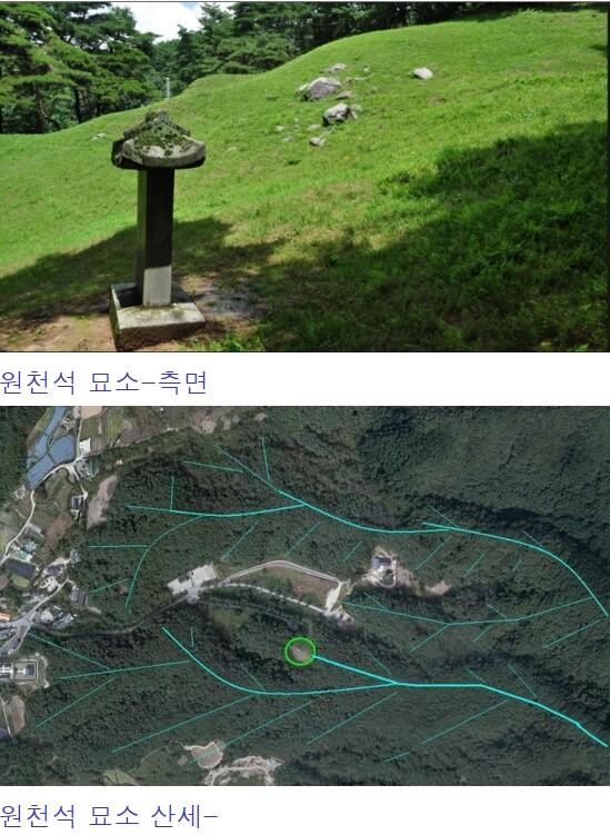 원천석 묘소 산세.jpg