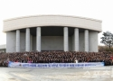 대한역사광복 전진대회 및 9천년 역사문화 복원 대한사랑 출정식 (기념사진) by 커발한