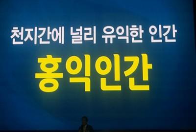 행사장 내부