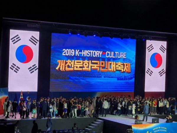 image-19개천문화국민대축제.jpg
