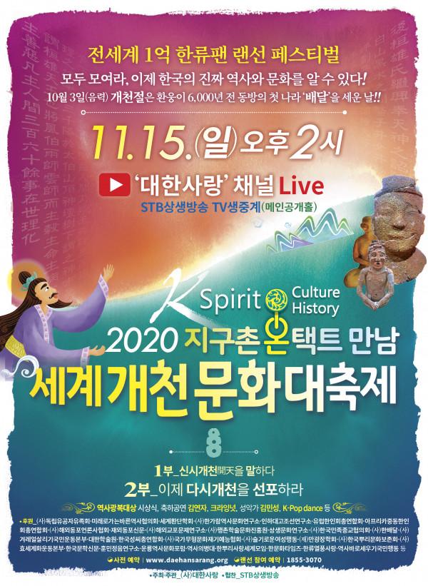 개천문화대축제포스터.jpg