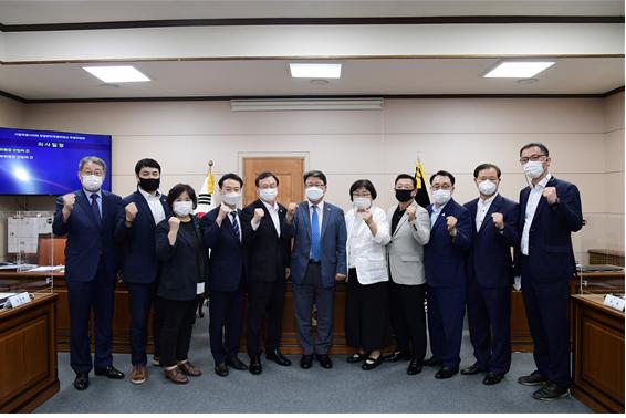 20201220_094115(서울시교육청).png