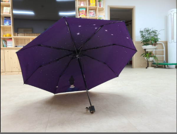 우산1.png