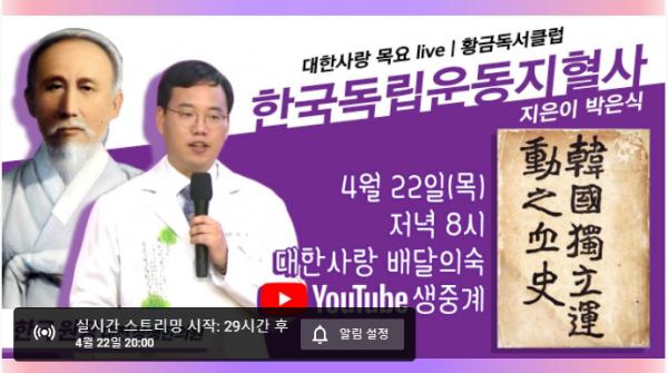 한국원장.png