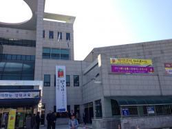 10.27 춘천 환단고기 북콘서트 후기