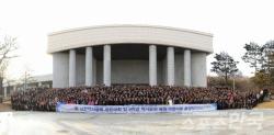 대한역사광복 전진대회 및 9천년 역사문화 복원 대한사랑 출정식 (기념사진)