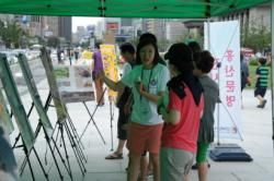 청소년 대한사랑 8.15 역사캠페인 - 광화문광장 4