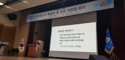 박석재 이사장님 열정어린 취임식 특강 !!!