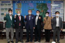 보령시 역사문화 학술행사 전  김동일시장님과 박석재이사장님 환담
